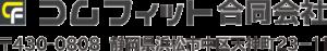 浜松市の印刷サービス コムフィット