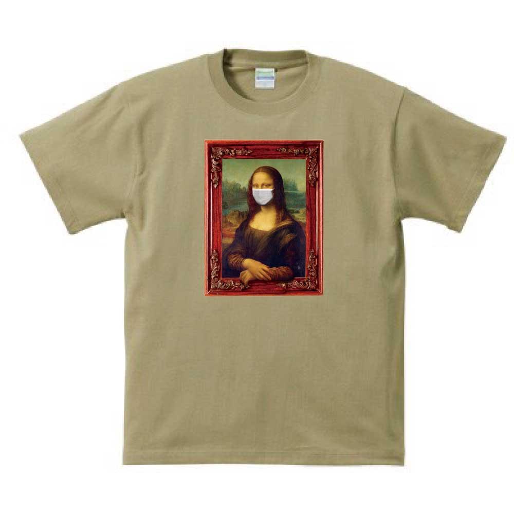 Tシャツ制作 浜松